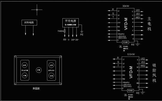 变频器通讯接线图