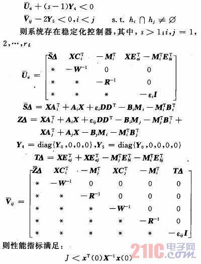 且x是对称正定矩阵