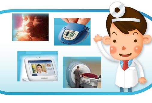 医疗电子最新案例