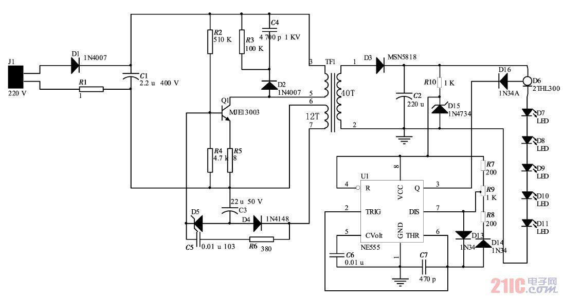 大功率LED高频驱动电路设计方案-ChinaAET教研组备课组建设方案图片
