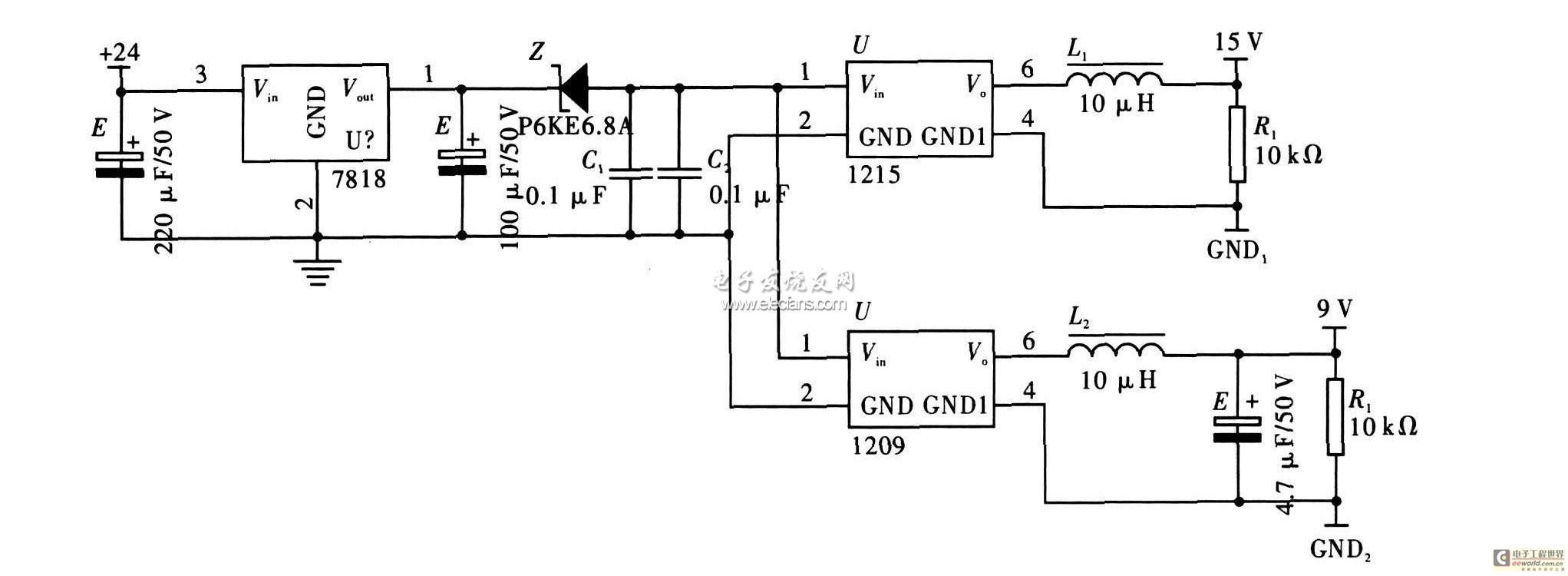 系统的电源电路设计