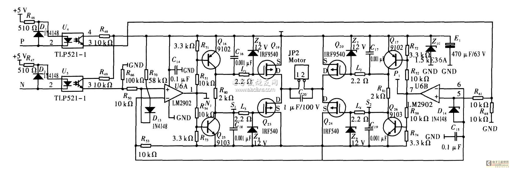 基于MOSFET的驱动电路设计