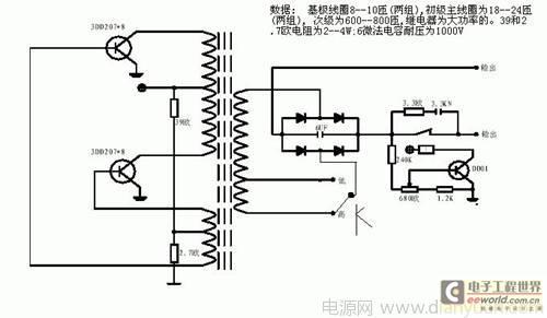 逆变器电路大全(一)