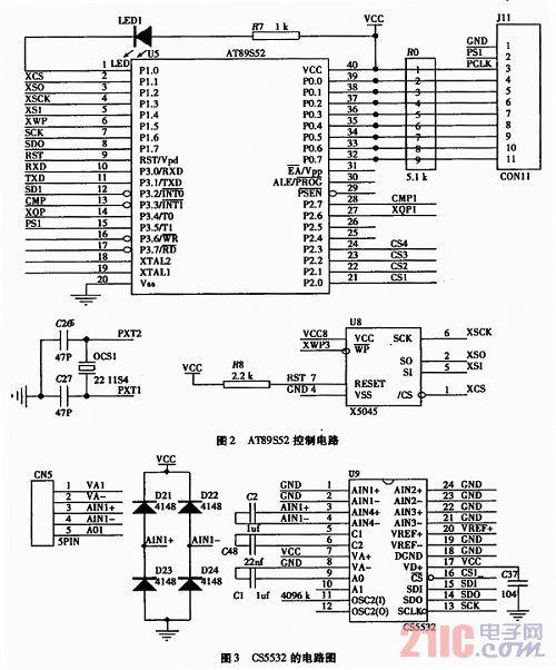 本系统采用看门狗x5045作为复位电路的主要芯片用来控制复位的完成.