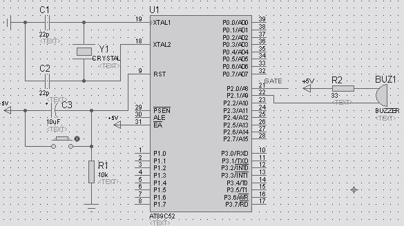 图2 52单片机电路原理图   3.3 充电电路控制部分   充电状态输出引脚/CHG经反相器74LS04后与单片机的P3.2口连接,触发外部中断。PNP为P沟道的场效应管或三极管。D1为绿色发光二极管,处于通电状态时亮;D2为红色放光二极管,电源接通时亮。R1设置充电电流的电阻,阻值为2.
