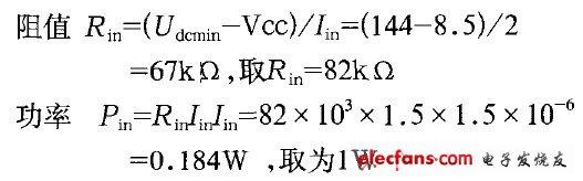 基于uc3845的反激式开关电源设计