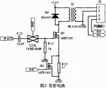 功率放大器op37的耗散功率是多少啊?需要散热