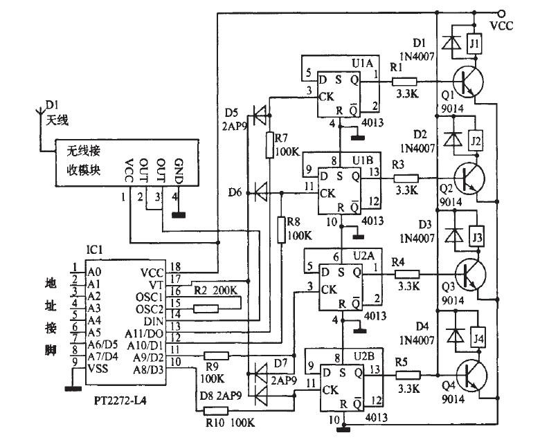 图3接收部分用pt2272l4的电路图