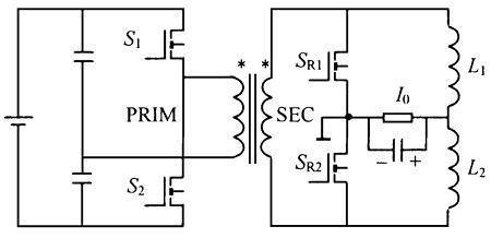 倍流整流的低压大电流DC-DC变换器的电路原理图