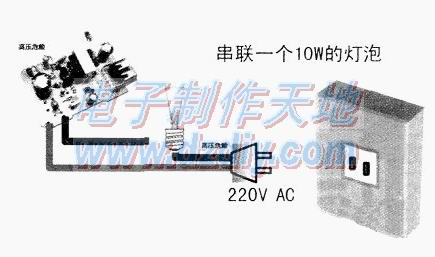 MC34063做USB充电电路图USB POWER SUPPLY