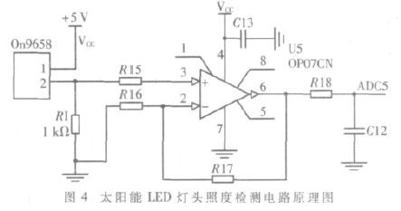 LED灯头照度检测电路如图4