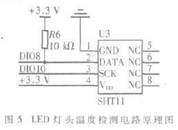 LED灯头温度检测电路如图5
