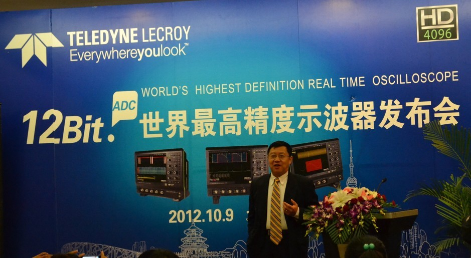 Teledyne LeCroy欲借12位ADC高精度示波器抢占中低端市场