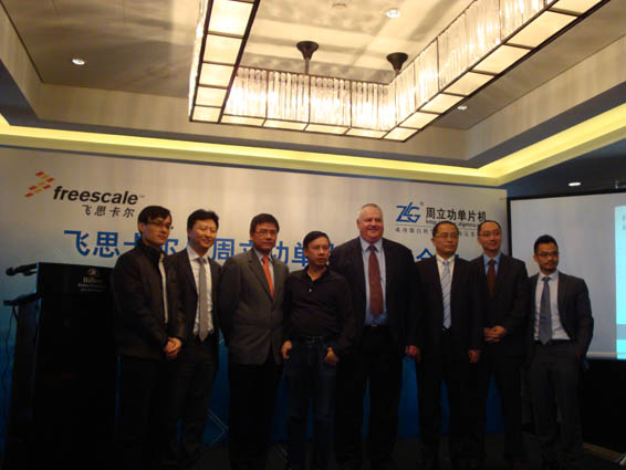 飞思卡尔与周立功强强联手,剑指中国中小型客户