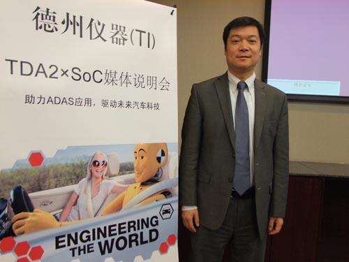 TI ADAS SoC带来超凡汽车驾驶体验
