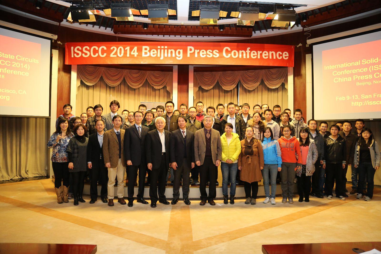 从ISSCC 2014看集成电路的发展趋势