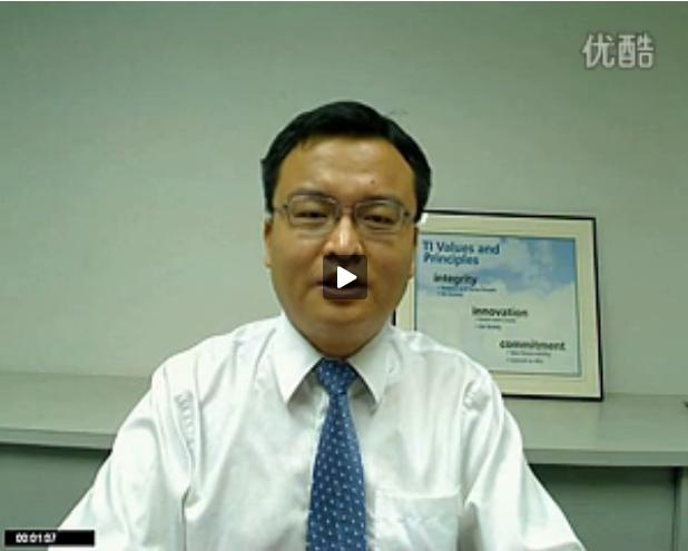 【TI视频】上网本模拟器件解决方案