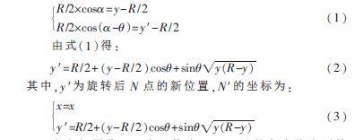 [0TA`5}B]QX0[16{TH{32$T.jpg
