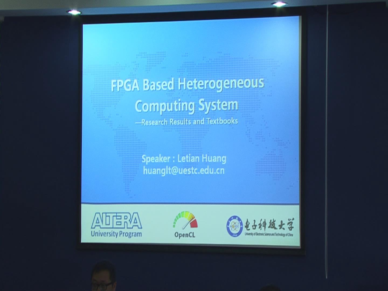 电子科大黄乐天老师——基于FPGA的异构计算系统