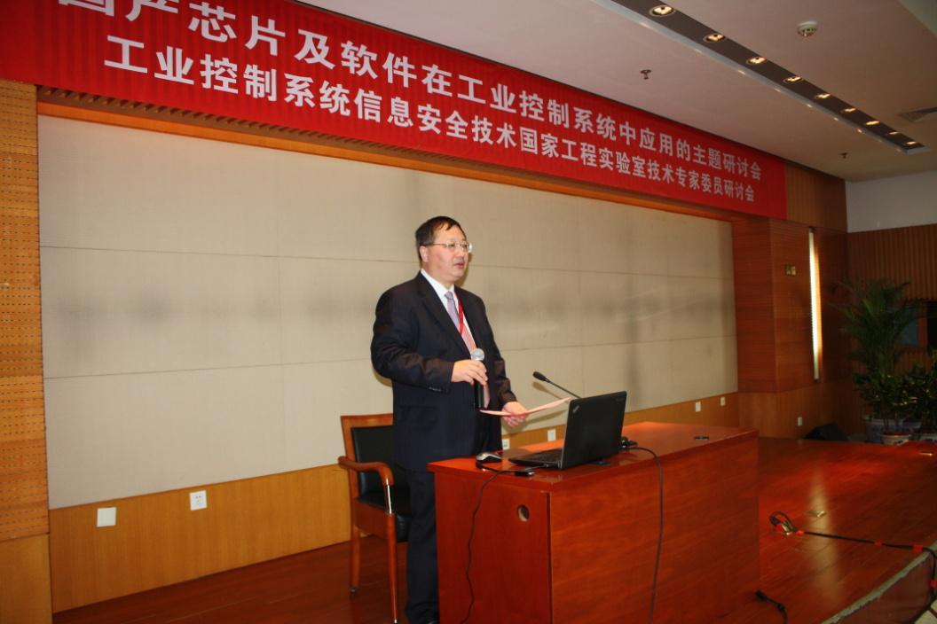 """""""中国芯""""助力我国工业控制系统国产化"""