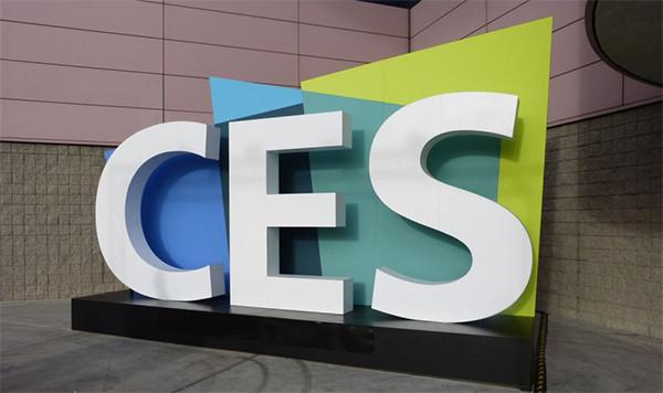 CES2016专题