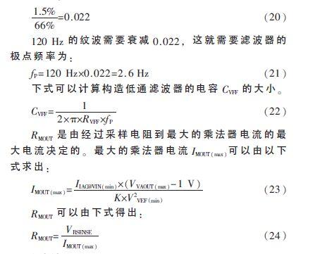 I8F8RI%H6XU1~F(V6%(]Q45.jpg