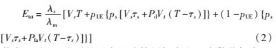 Z`}(7R{O3I$I`Y(AEHPTKCS.png