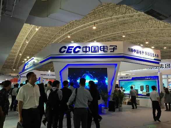 第十届中国国际国防电子展同期分论坛火热举行