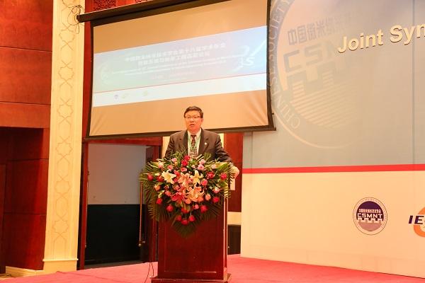 CSMNT2016 & MAN2016中国微米纳米学会理事长、清华大学副校长尤政院士出席会议并致辞。