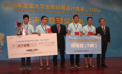 TI中国大学计划二十年结硕果
