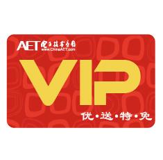 VIP会员卡(有效期1年)