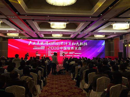 "CIGEE智电展重要展商--国网信通产业集团荣获""2016中国软件大会""17项大奖"