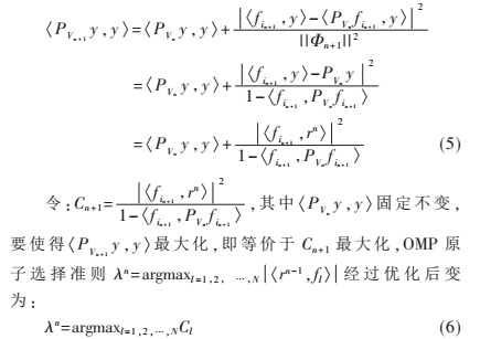 BPK0QAH2C%TX(H~335}0`(V.png