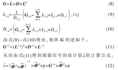 4V(JV[MB1PM5[)OP]7TIDPH.png