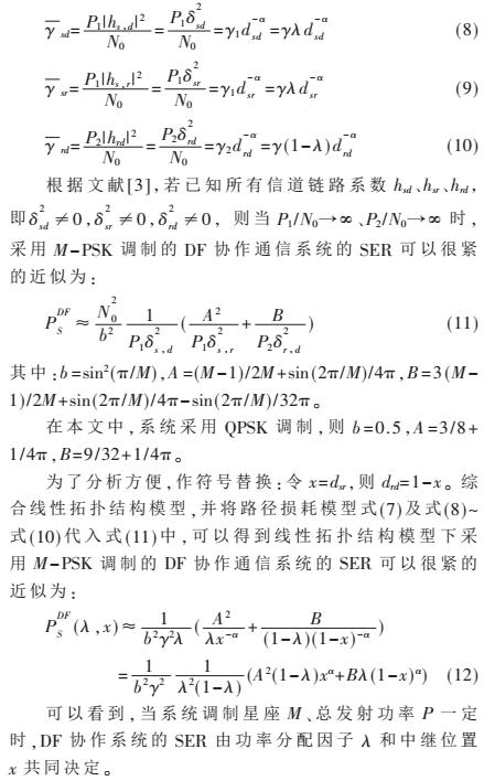 `39GML0T%`HV37R~A532FKU.png