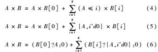 CTJNUR~KF4[A2LQW]%4NOUQ.png