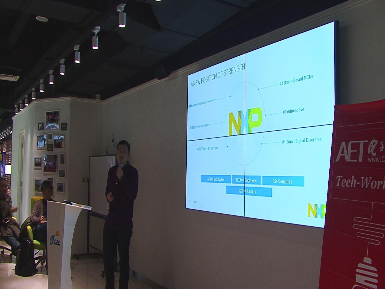 NXP公司——微处理器在PLC中的应用实例研究