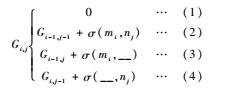 FV(]IQ2X[SY}Q~}}~_Q`PUC.png