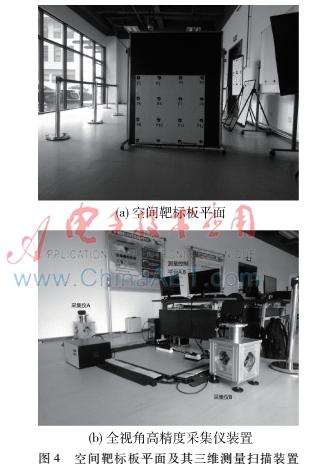 Image 004.jpg