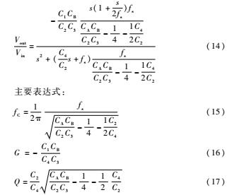 %4T%3M6}_S91X(]XQ~LYHAS.png