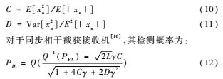 5%_46`XD7VV(1`1E61F59O4.png