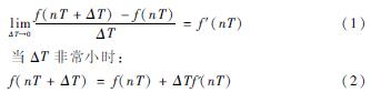 [1LJVASGQ32RCQ`XY[S~7_P.png