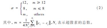 5AT9J$]]V34QK(KFSEX~[PR.png