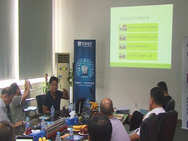 北京东方振动和噪声技术研究所张占一博士:机械振动与噪声检测经验和应用案例