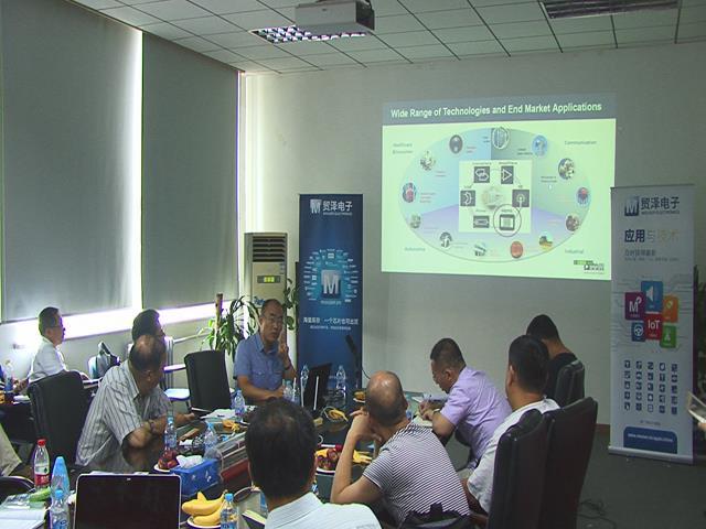 ADI公司赵延辉:MEMS加速度传感器