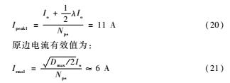 `0YL}}AM{UZ2(]%3FG0)NE3.png