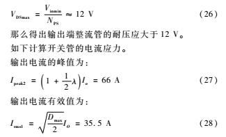 B]G8F0S`VFJZS673N%L6J99.png