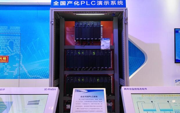 全国产化PLC.jpg
