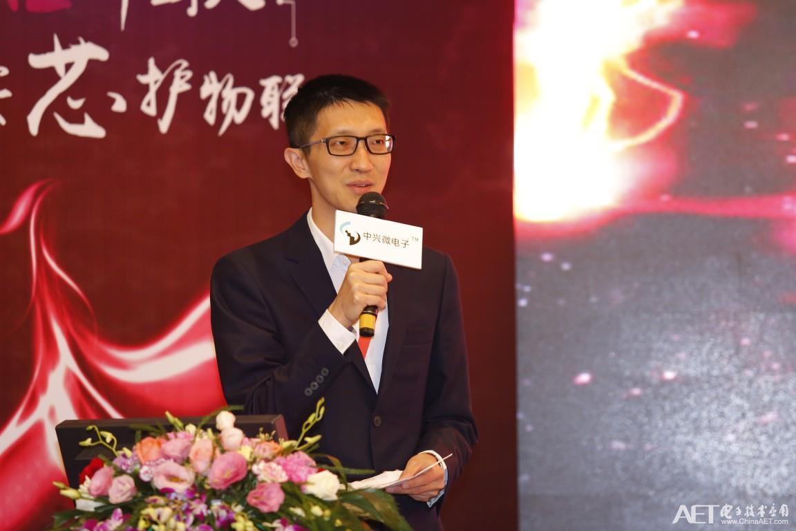 深圳市中兴微电子技术有限公司副总经理龙志军1.jpg