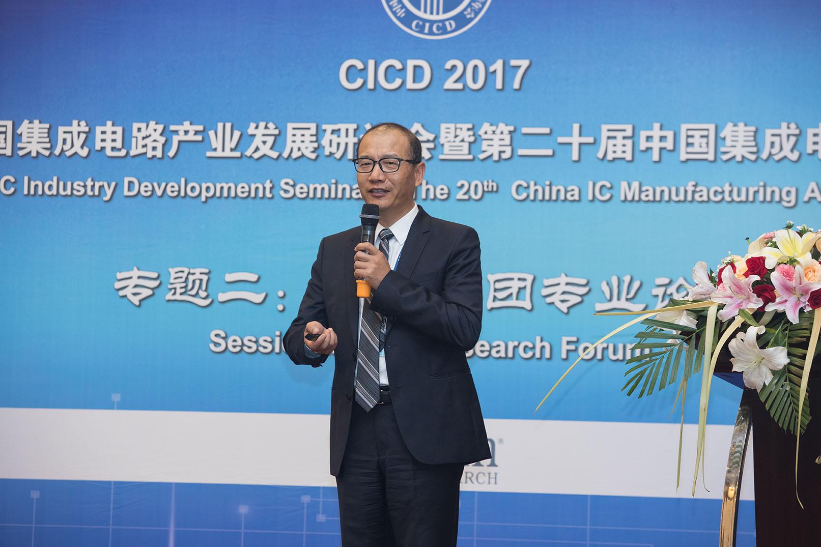 助力中国集成电路产业发展新浪潮
